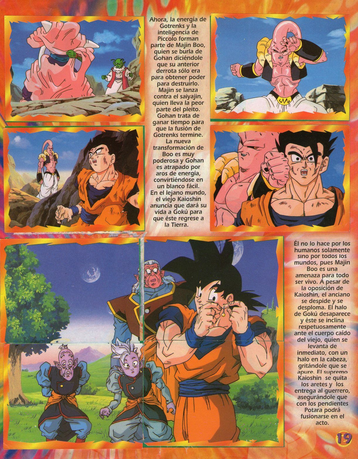 Dragon Ball Z 5 (álbum de figuritas)