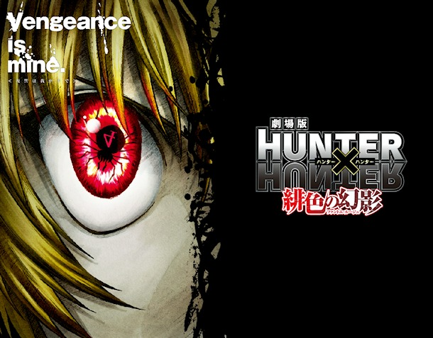 [Noticia]Tráiler de Hunter x Hunter: Phantom Rouge
